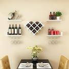 酒架心形酒櫃壁掛式創意酒架現代簡約牆壁展示櫃客廳紅酒杯牆上置物架  快速出貨
