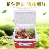 保溫箱冷藏箱家用車載戶外冰箱外賣便攜保鮮釣魚大小號冰桶 挪威森林