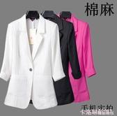 亞麻網紅小西裝2020歐貨上衣春夏薄款棉麻短袖西服白色洋氣外套女 極速出貨