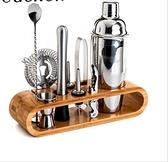 不銹鋼調酒器 雞尾酒搖壺調酒工具套裝9件套 搭配竹制底座收納