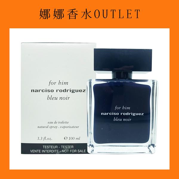 Narciso Rodriguez 紳藍 男性淡香水 Tester 環保包裝 100ml【娜娜OUTLET】 自用香水