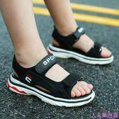 兒童涼鞋男童夏季新款潮流老爹5-12歲中大童防滑露趾沙灘鞋子