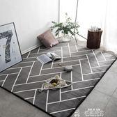 北歐風地毯臥室滿鋪房間客廳ins網紅可愛茶幾沙發床頭邊地墊 LX 韓流時裳