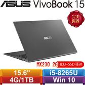 ASUS華碩 VivoBook 15 X512FJ-0091G8265U 15.6吋筆記型電腦 星空灰