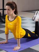 瑜伽服 瑜伽服套裝女2019新款秋冬三件套顯瘦長褲戶外運動健身加大碼跑步 曼慕衣櫃