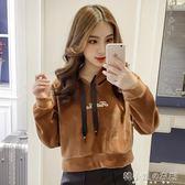 短款金絲絨衛衣女秋冬新款韓版小個子加絨加厚高腰露臍上衣女     韓小姐