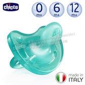 CHICCO 矽膠拇指型奶嘴1入-亮藍(小/中/大)