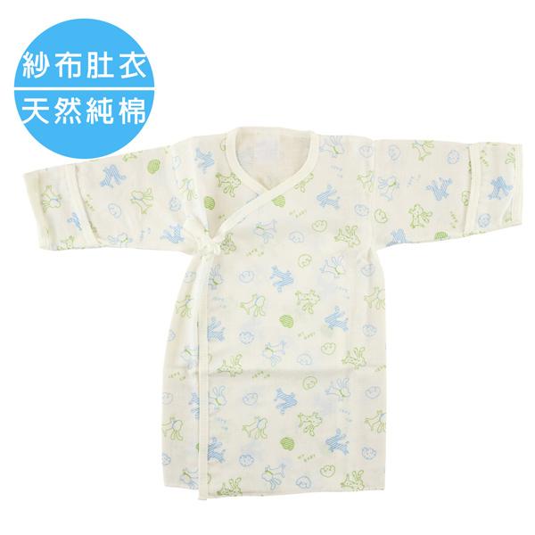 【愛的世界】快樂小狗紗布肚衣0~3個月/3入-台灣製- ---用品推薦