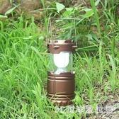 露營燈 超亮太陽能戶外野營燈手提LED應急帳篷燈小馬燈可充電掛燈LB18058【3C環球數位館】