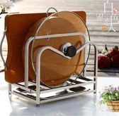 加寬304不銹鋼砧板架鍋蓋架案板收納架厚菜板瀝水落地菜板架 QQ11863『MG大尺碼』