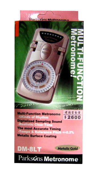 ★集樂城樂器★PARKSON DM-8LT節拍器!大特價