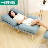 懶人沙發單人陽台臥室小沙發小戶型喂奶椅簡易休閒摺疊沙發躺椅 1995生活雜貨NMS