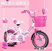 飛鴿兒童自行車女孩2-3-4-6-7-8-9-10歲寶寶腳踏單車男孩小孩童車QM『艾麗花園』