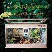 刺猬角蛙爬寵箱飼養木箱蜥蜴蛇蜘蛛守宮蛇角蛙龜變色龍陸龜保溫箱 40CM  igo免運