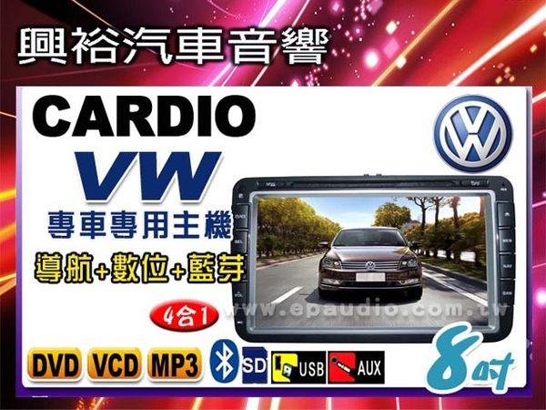 【CARDIO】福斯VW專用 8吋液晶全觸控DVD螢幕主機