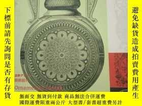 二手書博民逛書店Visual罕見Encyclopedia of Ornament