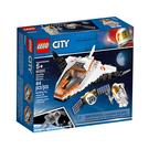 LEGO 樂高 City 城市系列 60224 衛星維修任務 【鯊玩具Toy Shark】