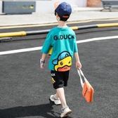童裝男童夏裝短袖t恤半袖2020年夏季中大童大兒童男孩純棉潮牌8歲 小艾時尚
