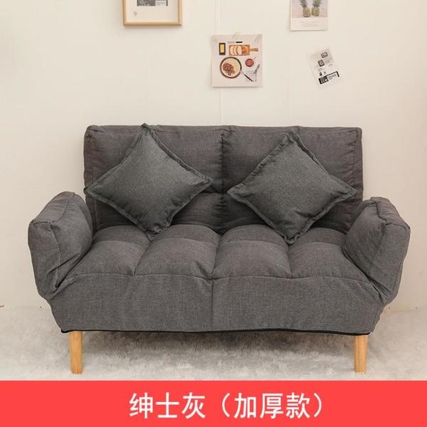 簡易沙發出租房專用家具低價清倉單人位輕奢精致小戶型懶人出租屋