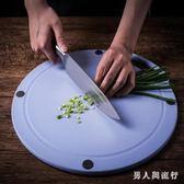 切菜板抗菌水果砧板家用案板面板粘板塑料占板比實木防霉 DR3038【男人與流行】