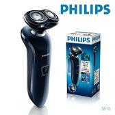 飛利浦 PHILIPS S510 兩刀頭水洗電鬍刀