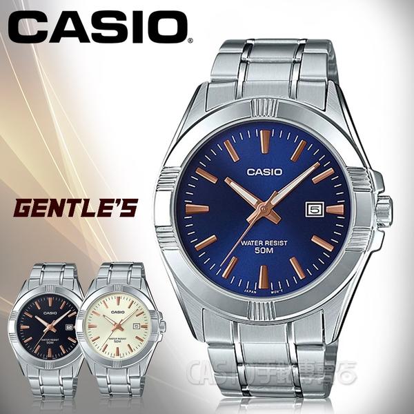 CASIO 卡西歐 手錶專賣店 MTP-1308D-2A 時尚石英男錶 防水50米 MTP-1308D