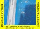 二手書博民逛書店罕見中國中西醫結合雜誌合訂本2001一(1一6)Y290400