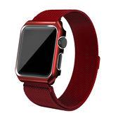 apple watch手錶帶  用于Apple Watch米蘭尼斯手錶帶iwatch1/2/3保護套殼蘋果錶帶不含金屬邊框  酷動3C