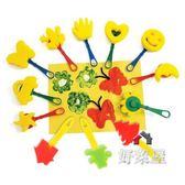 DIY兒童美勞畫筆畫刷 美術手柄海綿印章 卡通顏料繪畫刷 12支塗鴉工具 交換禮物