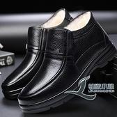 男女款棉鞋皮鞋防滑加絨加厚保暖真皮鞋子【邻家小鎮】