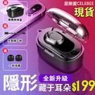 藍芽耳機 【現貨】無線藍芽耳機超小型迷你...