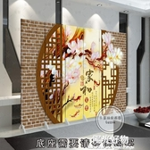 屏風中式隔斷玄關時尚家具時尚摺屏客廳餐廳家和富貴玉雕系列 NMS陽光好物