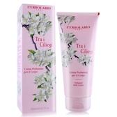 LERBOLARIO 蕾莉歐 櫻花樹保濕潤膚霜(200ml)