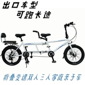 成人老人兩三人折疊情侶旅游家庭母子前後雙坐親子雙人自行車