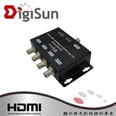 DigiSun SD314 SDI 一進四出訊號分配器