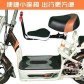 單車座椅前置快拆可折疊前置安全兒童座椅