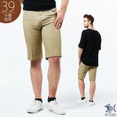 【NST Jeans】涼夏淡卡其 潑墨點點 吸濕排汗休閒短褲(中腰) 390(9500)