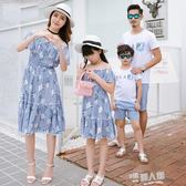 母女裝夏裝新款潮春裝親子裝連身裙韓一家三口母子全家裝套裝  9號潮人館