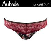 Aubade-快樂之花S-L印花蕾絲三角褲(靛紅)FA