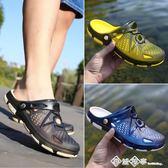 洞洞鞋男士沙灘鞋防滑軟底半拖新款休閒拖鞋夏季包頭潮流室內涼拖  西城故事