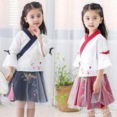 兒童古裝 女童漢服襦裙中國風女寶寶復古兒童民族服裝古裝套裝 傾城小鋪