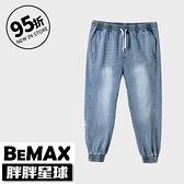 胖胖星球】中大尺碼‧街頭風刷色牛仔束口褲 2XL~5XL‧加大【118004】