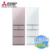 三菱 Mitsubishi 455公升五門變頻冰箱 MR-BC46Z