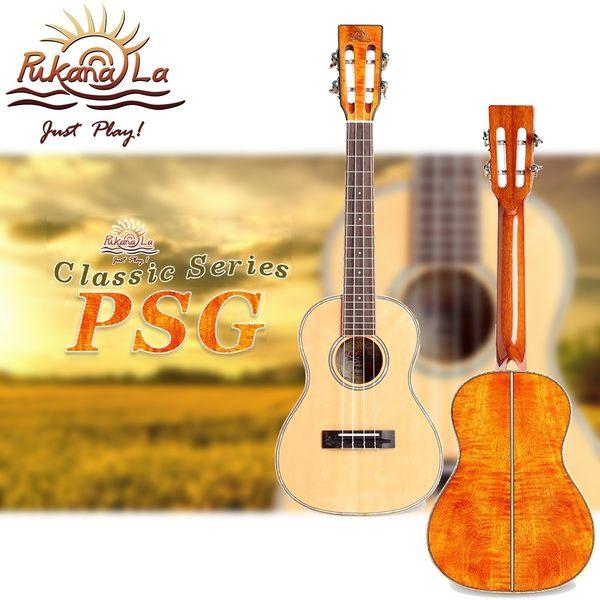 【非凡樂器】Pukanala 經典系列 PSG3 26吋 面單烏克麗麗