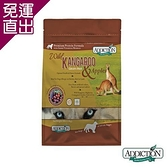 ADDICTION 自然癮食 無穀野生袋鼠寵食 專業犬糧 1.8kg X 2包【免運直出】