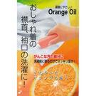 日本不動化學橘子衣領去污棒100g*1入