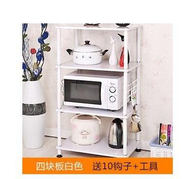微波爐架烤箱架廚房置物架調味品隔板架多功能自由組裝置物架子(主圖款白色四層)
