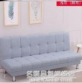 沙發床兩用多功能客廳農村小戶型簡易單人臥室房間理發店摺疊沙發 NMS名購新品