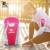 跑步手機臂包男女通用運動健身臂袋蘋果華為手機包腕包臂套裝備 雙11低至8折