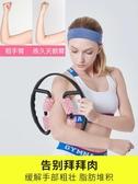 健身泡沫軸keep腿部肌肉放鬆器狼牙棒按摩滾輪滾軸瑜伽器材mks歐歐